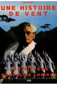 copertina film Io+e+il+vento 1988