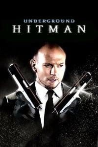 copertina film Pressed+-+Soldi+pericolosi 2011