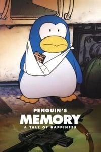 ペンギンズ・メモリー幸福物語