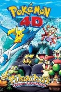 ポケモン3Dアドベンチャー2 ピカチュウの海底大冒険