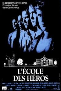 L'école des héros (1991)