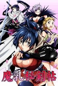 copertina serie tv Manyuu+Hikenchou 2011