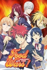 Watch Food Wars!: Shokugeki no Soma all episodes and seasons full hd direct online