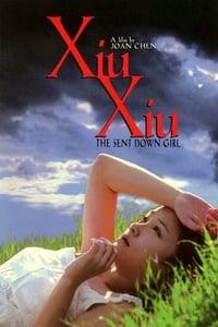 Xiu Xiu: The Sent-Down Girl (1998)