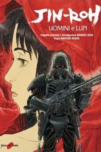 copertina film Jin-Roh+-+Uomini+e+lupi 1999