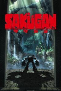 SAKUGAN Season 1