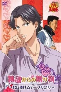 Prince of Tennis: Atobe Kara no Okurimono