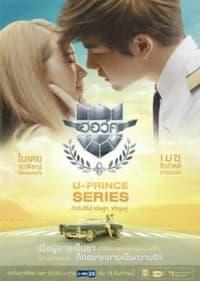 U-Prince The Series Season 6