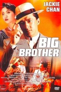 Big Brother (1989)