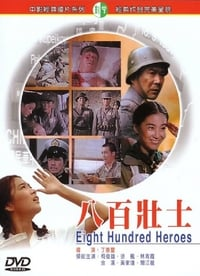 Eight Hundred Heroes (1975)