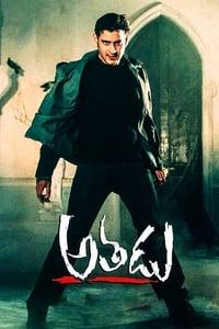 copertina film Athadu 2005