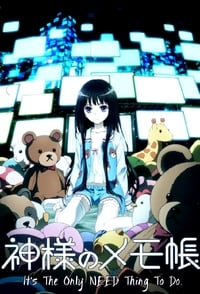 copertina serie tv Kamisama+no+memo-chou 2011