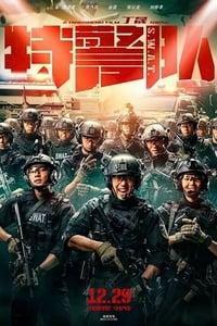 copertina film S.W.A.T. 2019