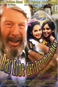 My Family Treasure (1995)