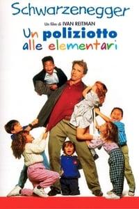 copertina film Un+poliziotto+alle+elementari 1990
