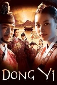 Dong Yi S01E36