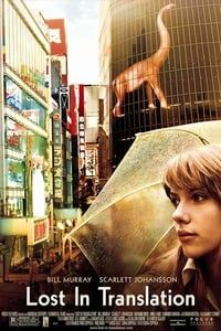 copertina film Lost+in+Translation+-+L%27amore+tradotto 2003