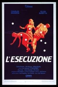 copertina film L%27esecuzione...+una+storia+vera 1986