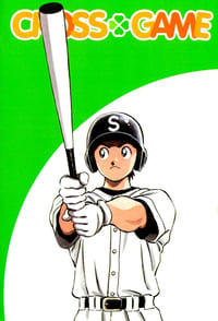 copertina serie tv Cross+Game 2009