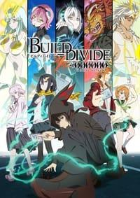BUILD-DIVIDE -#000000- CODE BLACK Season 1