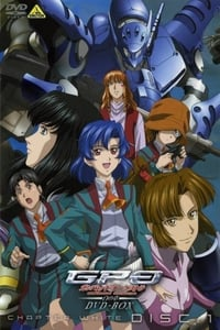 Gunparade Orchestra (2005)