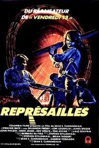 Représailles (1985)