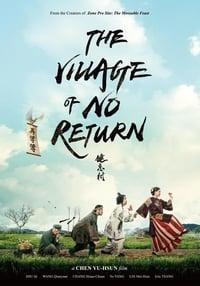 The Village of No Return