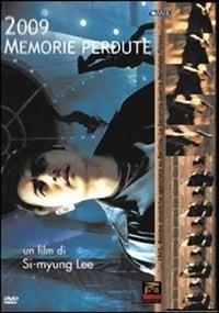 copertina film 2009%3A+Memorie+perdute 2002