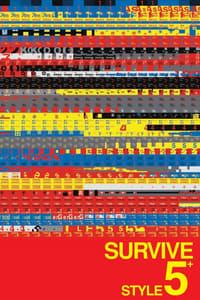 copertina film Survive+Style+5%2B 2004