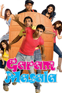 copertina film Garam+Masala 2005