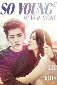 Never Gone (2016) (ซับไทย)