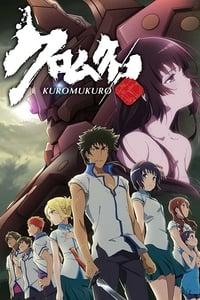copertina serie tv Kuromukuro 2016
