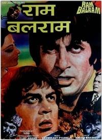 copertina film Ram+Balram 1980