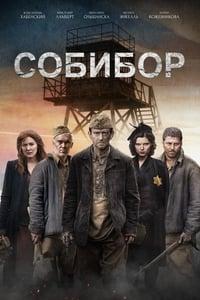 copertina film Sobibor 2018