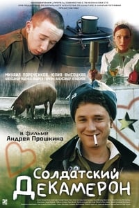 copertina film Soldiers+Decameron 2005