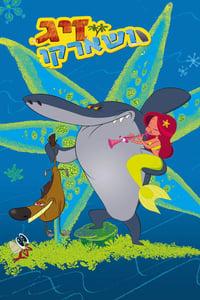 copertina serie tv Zig+%26+Sharko 2011