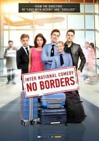 Без границ