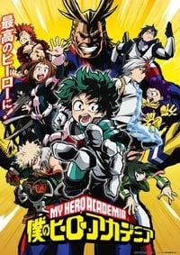 My Hero Academia S01E11