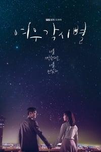copertina serie tv Dove+atterrano+le+stelle 2018