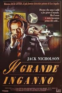 copertina film Il+grande+inganno 1990