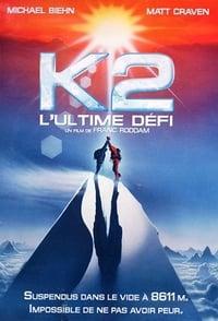 K2 (1991) (1991)