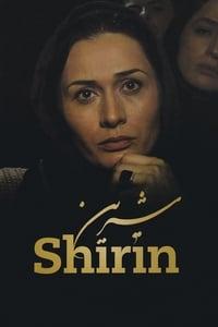 copertina film Shirin 2008