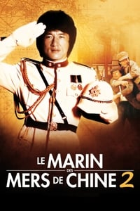 Le marin des mers de Chine 2 (1987)