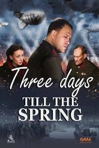 Три дня до весны