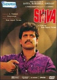 copertina film Shiva 1990