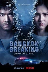 copertina serie tv Bangkok+Breaking 2021