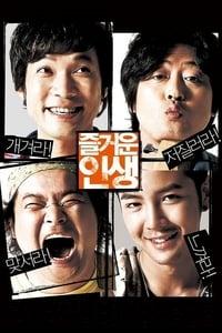 Happy Life (2007)
