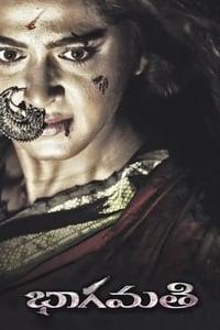 copertina film Bhaagamathie 2018