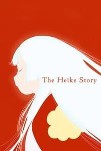 The Heike Story Season 1 Episode 4