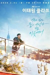 copertina serie tv Itaewon+Class 2020